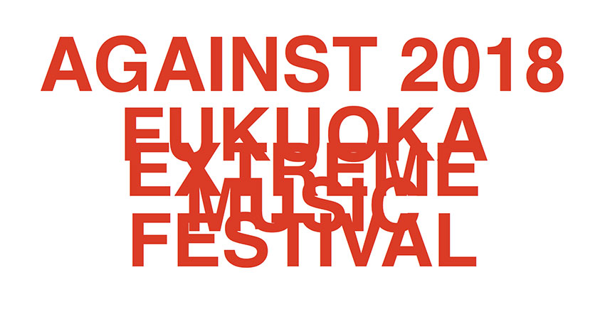 AGAINST 2018: FUKUOKA EXTREME MUSIC FESTIVAL